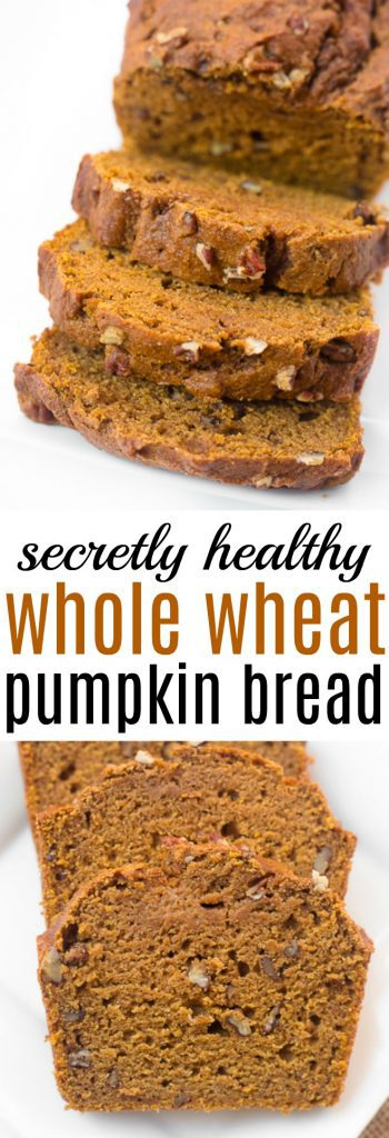This healthy whole wheat pumpkin bread is secretly lower in sugar and fat than your typical pumpkin bread!